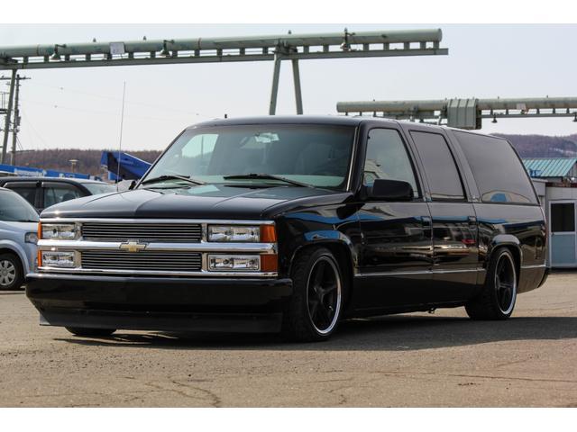 シボレー シボレーサバーバン LS OBS 1997モデル VORTEC フロントドロップスピンドル リアCノッチ スムースバンパー ステップバンパーカラード クリスタルヘッドライト ビレットグリル