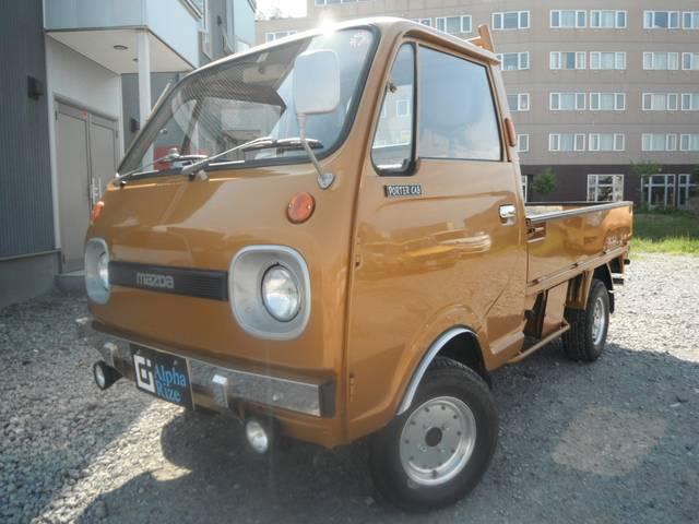 マツダ 550CC