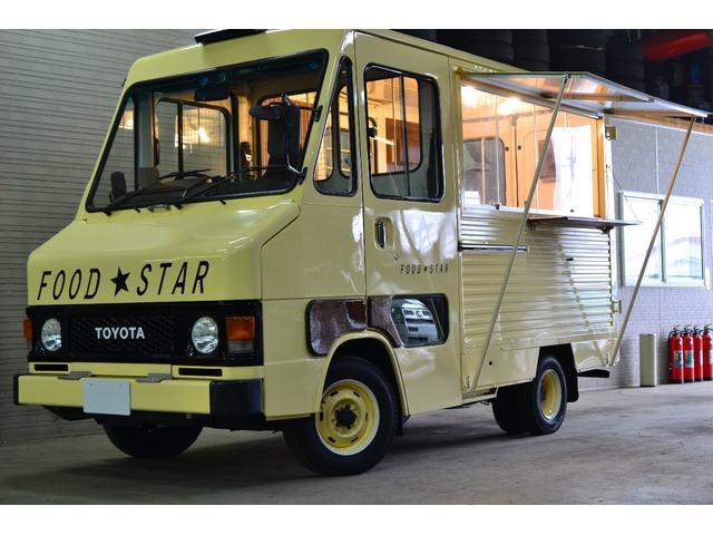 トヨタ 新規作製 キッチンカー 8No登録可 内外装 特注架装