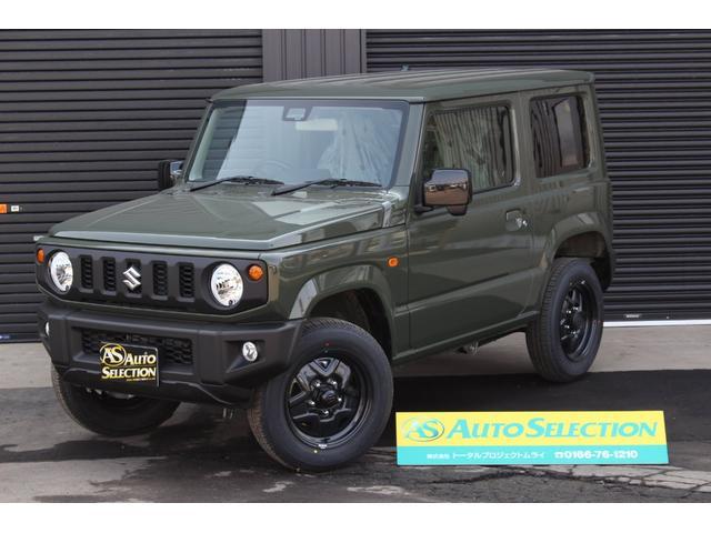 スズキ XL 4WD 4速AT 届出済未使用車 スズキセーフティサポート装着車 シートヒーター