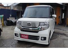 N BOXカスタムG・Lパッケージ 4WD 本州仕入 メーカー保証