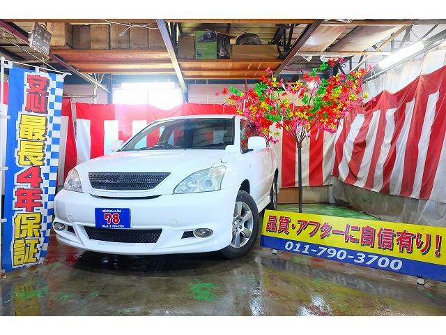トヨタ 300G エアロツアラー 事故歴無 4WD 4年保証