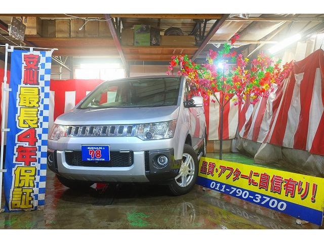 三菱 M 事故歴無 4WD パワースライドドア 4年保証