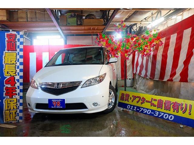 ホンダ VX 事故歴無 4WD 4年保証