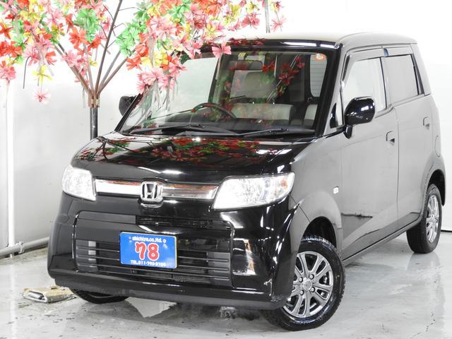 ホンダ D 4WD 4年保証