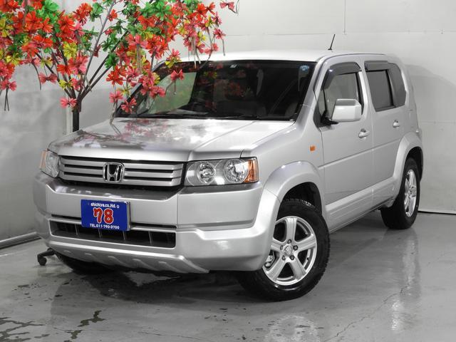 ホンダ 20X タイベルチェーン 4WD 4年保証