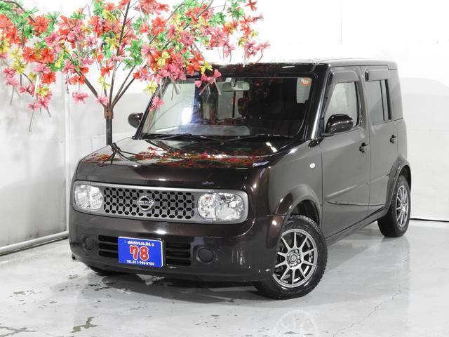 日産 14S FOUR ナビHDD 事故歴無 4WD 4年保証
