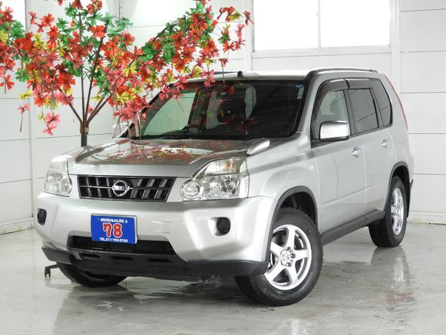 日産 20X 事故歴無 4WD 4年保証