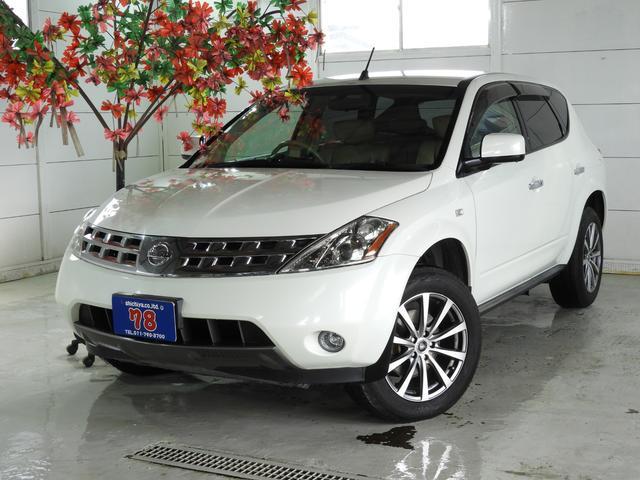 日産 350XV FOUR 事故歴無 4WD 4年保証