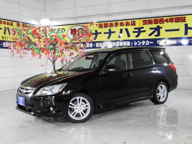 スバル 2.0i-S 事故歴無 4WD 1年間走行距離無制限保証【0円】