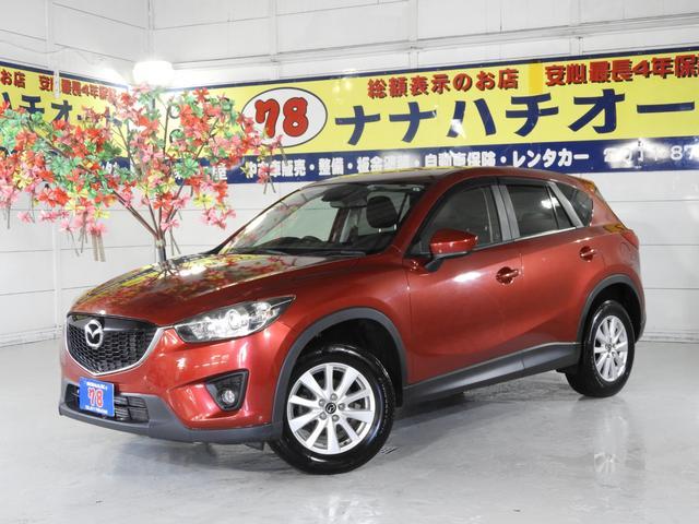 マツダ CX-5 XD 事故歴無 4WD 無料1年走行距離無制限保証