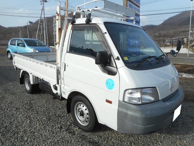 マツダ ボンゴトラック ワイドローDX ターボディーゼル 850kg積
