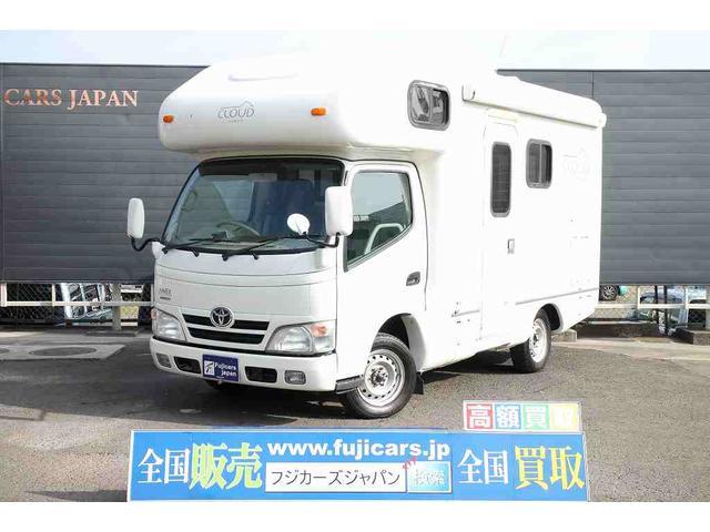トヨタ キャンピングアネックス クラウド ディーゼル4WD