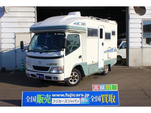 トヨタ バンテックジル480 4WD 2.5LDT