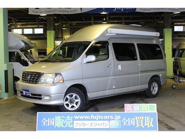 トヨタ バンテック グランドホース 4WD ベバストFFヒーター