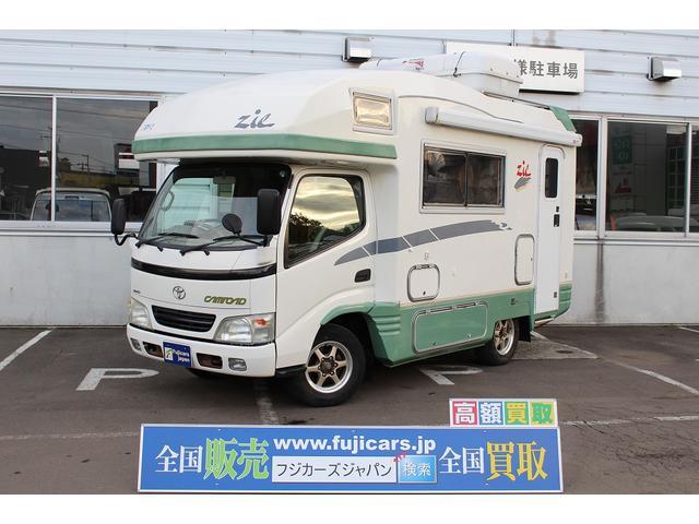トヨタ キャブコン バンテック ジル 2.5L DT 4WD