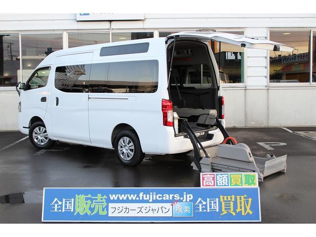 日産 福祉車輌 チェアキャブ 車イス二基 4WD 2.5DT
