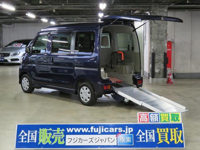 ダイハツ 福祉車輌 フレンドシップ スロープ 4WD リヤシート付