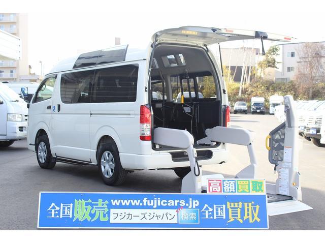トヨタ 福祉車輌 ウェルキャブ リフトBタイプ 車椅子二基 4WD