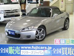 S2000タイプV モデューロ17インチAW VGS 電動オープン