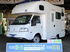 ボンゴトラックキャンピング ボンゴ AtoZ アミティ 4WD 二段ベッド
