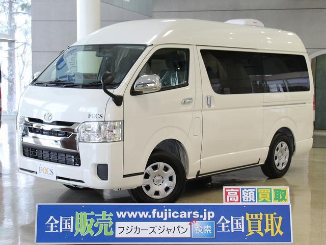 トヨタ キャンピング FOCS DSコンパクト 4WD 未登録車輌