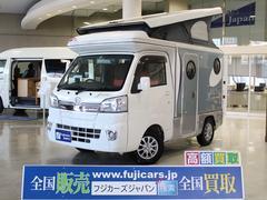 ハイゼットトラックキャンピング インディアナRV インディ727 4WD