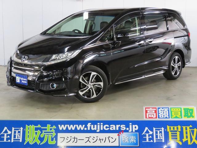ホンダ アブソルートEX 4WD Wモニター 黒革 ACC 本州仕入