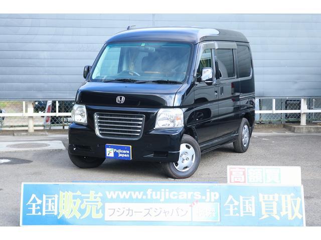 ホンダ キャンピング 軽キャンパー FOCS Gt 4WD ターボ