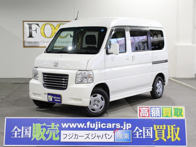 ホンダ キャンピング 軽キャンパー FOCS Gt2 4WD