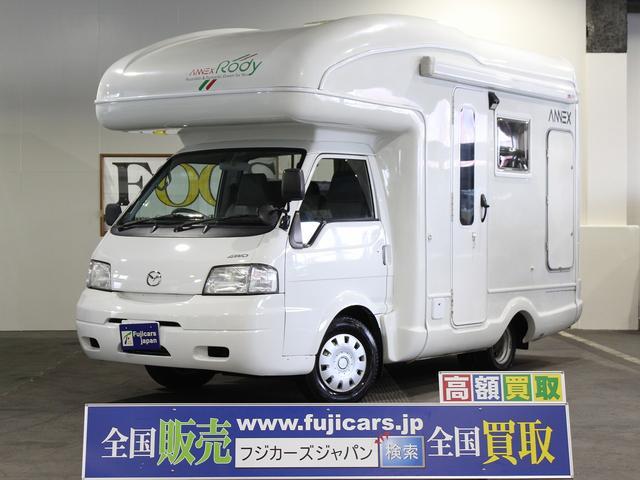 マツダ キャンピング アネックス ラディ 家庭用エアコン 4WD