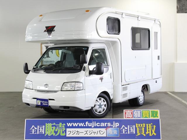 マツダ キャンピング ボンゴ グローバル アスリート 4WD