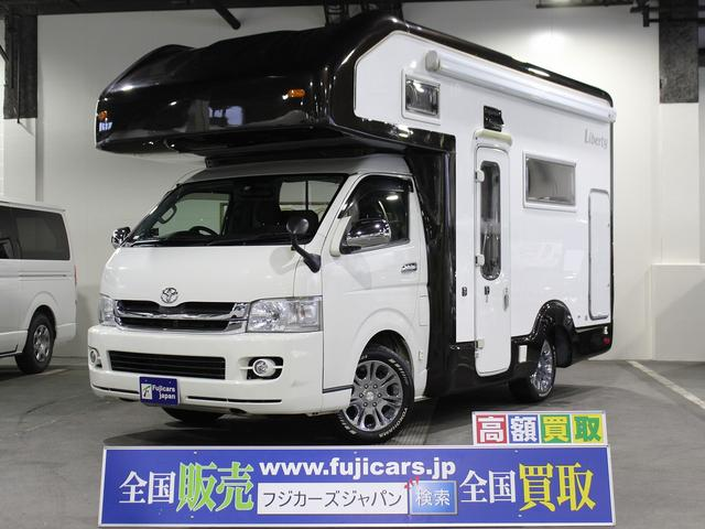 トヨタ キャンピング アネックス リバティ 4WD 二段ベッド