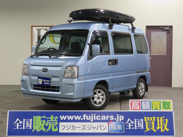 「スバル」「サンバーバン」「軽自動車」「北海道」の中古車