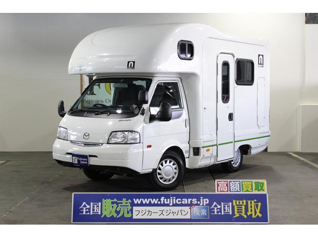 マツダ キャンピング Atoz アミティボスコ 4WD 二段ベッド