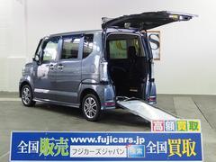 N−BOX+カスタム福祉車両 アルマス スロープ カスタム G  4WD