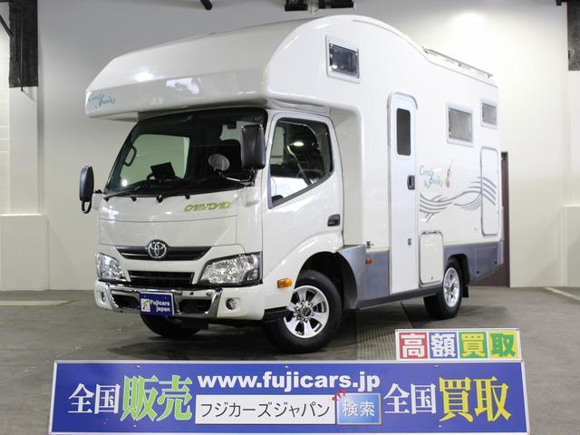 トヨタ キャンピング バンテック コルドバンクス 4WD