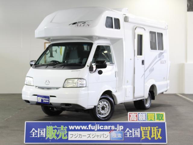 マツダ キャンピング AtoZ アレン FFヒーター 4WD