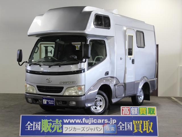 「トヨタ」「カムロード」「トラック」「北海道」の中古車