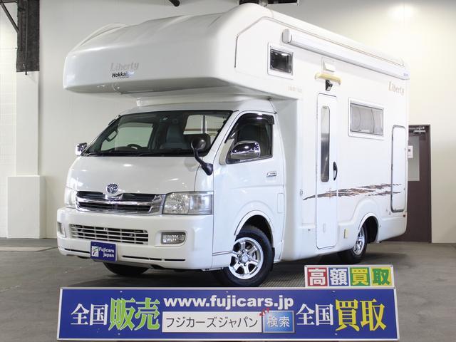 トヨタ  キャンピング アネックス リバティFS52 4WD ウィンドウエアコン ソーラーパネル べバストFFヒーター 1500Wインバーター カセットトイレ 冷蔵庫 ファンタスティックルーフベント