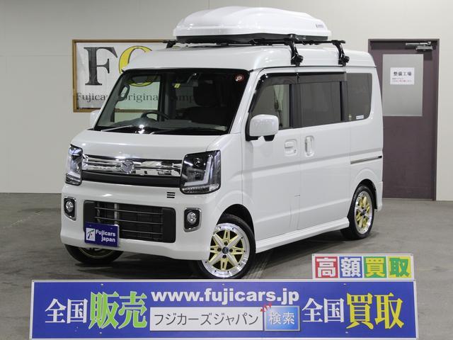 「マツダ」「スクラムワゴン」「コンパクトカー」「佐賀県」の中古車