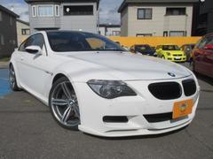 BMW M6右ハンドル SMGIII アルカンターラ