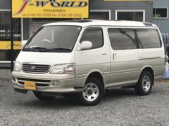 ハイエースワゴンリビングサルーンEX 4WD
