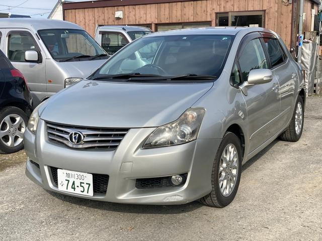 トヨタ ブレイド ベースグレード 4WD スマートキー CD ABS 横滑防止 車検令和4年7月まで