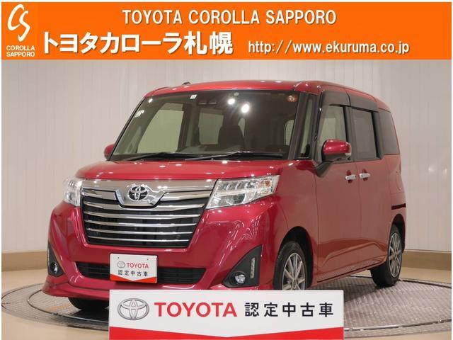 トヨタ カスタムG 4WD スマートアシスト・メモリーナビ付
