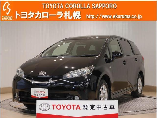 トヨタ 1.8S 4WD・キーレス・HIDヘッドライト・フルエアロ付