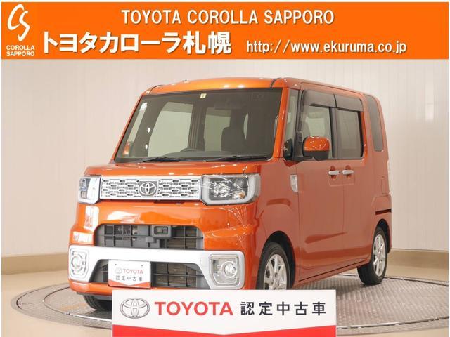 トヨタ X SA 4WD スマートアシスト・メモリーナビ付