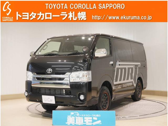 トヨタ MRトランスポーターII ロングスーパーGL 4WD