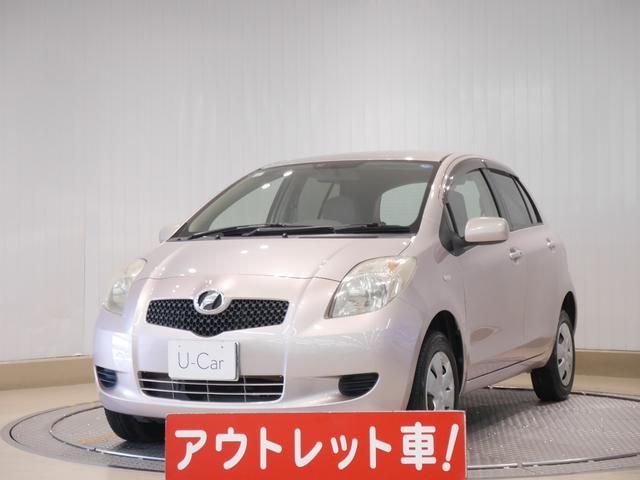 トヨタ F クリームコレクション 4WD