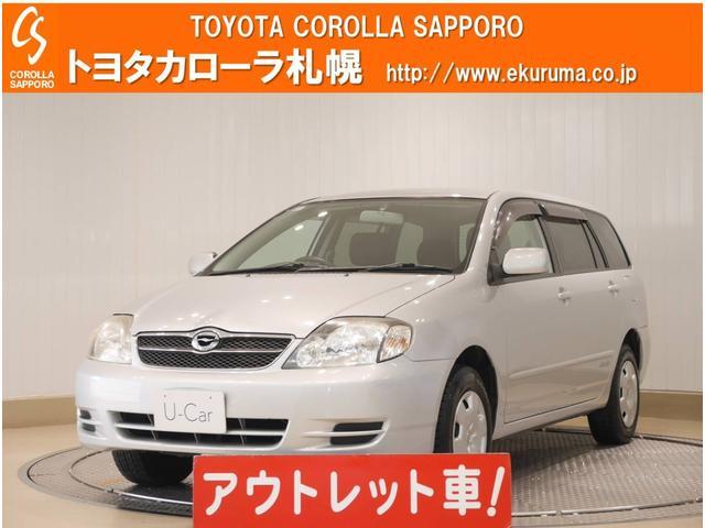 カローラフィールダー(トヨタ) X リミテッド 中古車画像